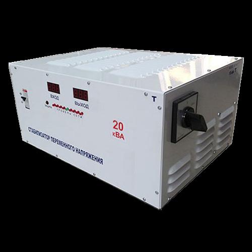 Однофазный стабилизатор напряжения 20 кВт